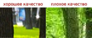 Цветопроба фото обоев